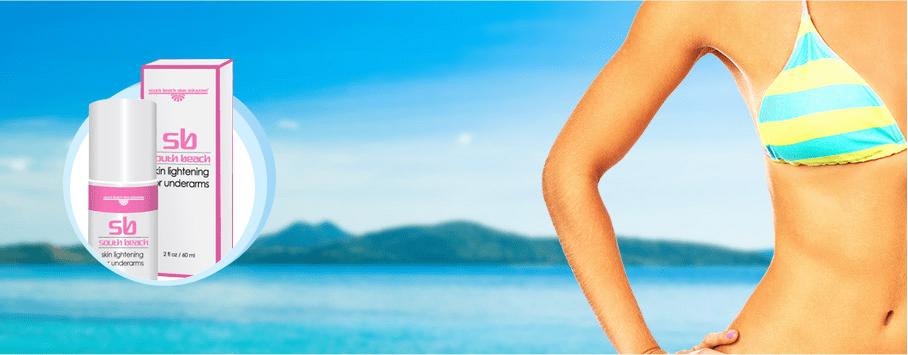 Осветляющее средство для кожи подмышек