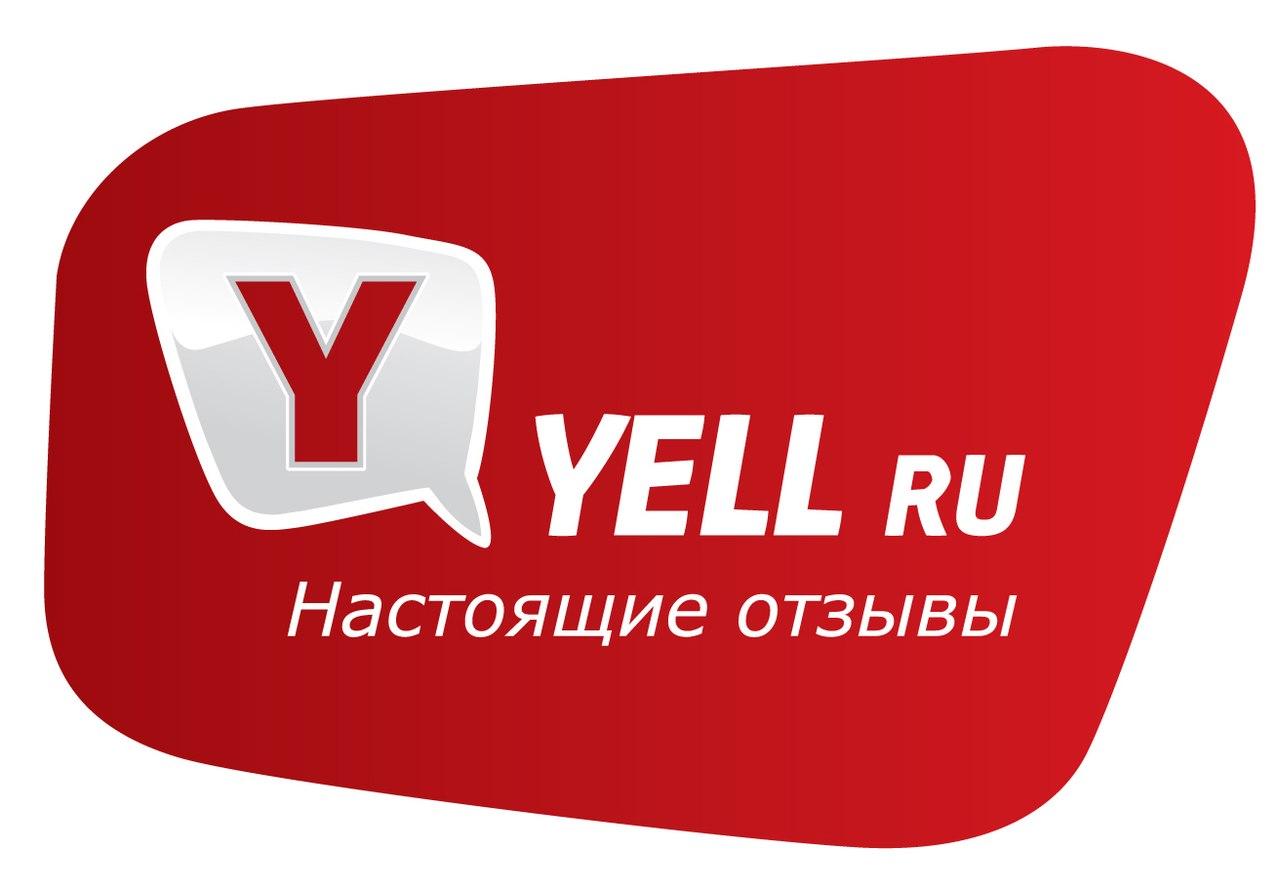 yell.ru/moscow/com/