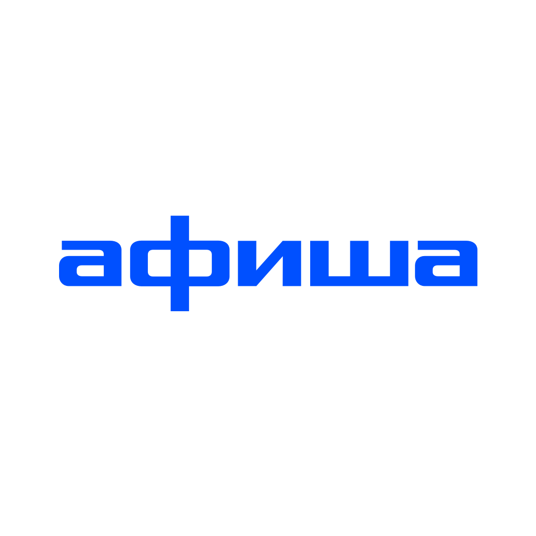 afisha.ru/msk/