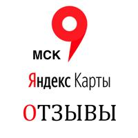 Яндекс Карты Москва